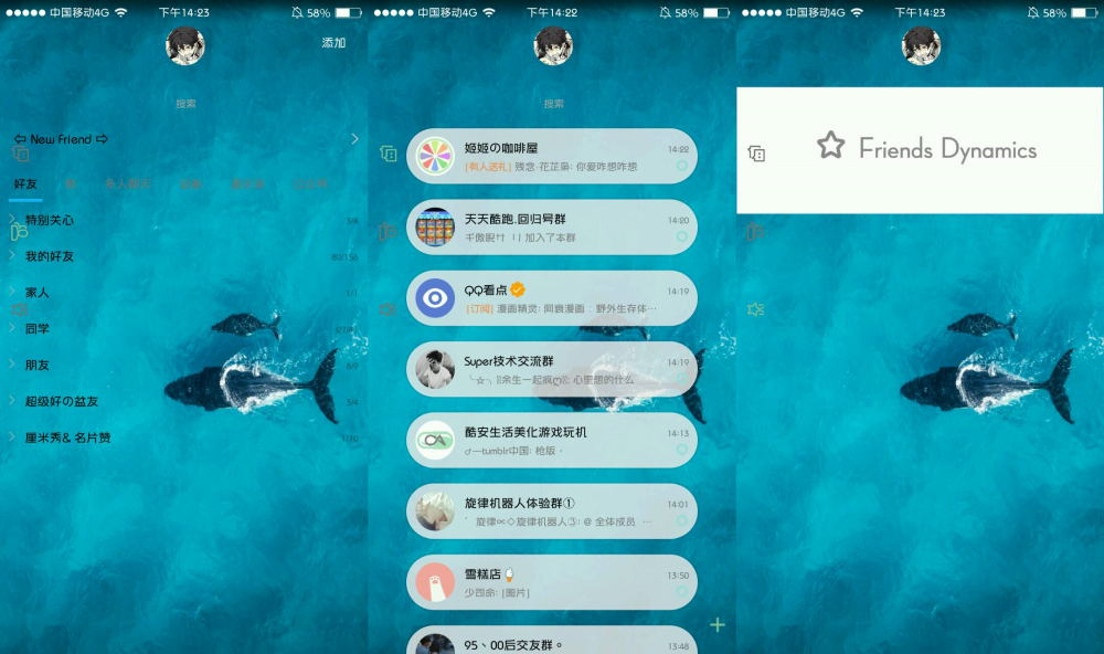 Android QQ7.1.5美化QQ-MingQQ V2.0-Beat