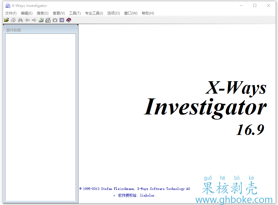 X-Ways Forensics 20.3 full 破解版